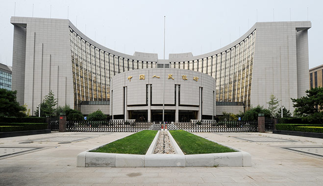 The People's Bank of China headquarters