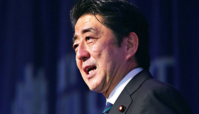 Shinzo Abe: The Japanese prime minister has been praised for having the first administration that has 'even mentioned women's participation'