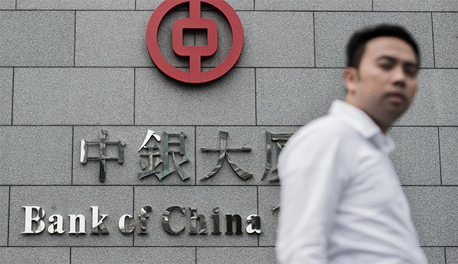 China plans to introduce five new banks - that will work alongside established institutions like the Bank of China - in order to boost its economy