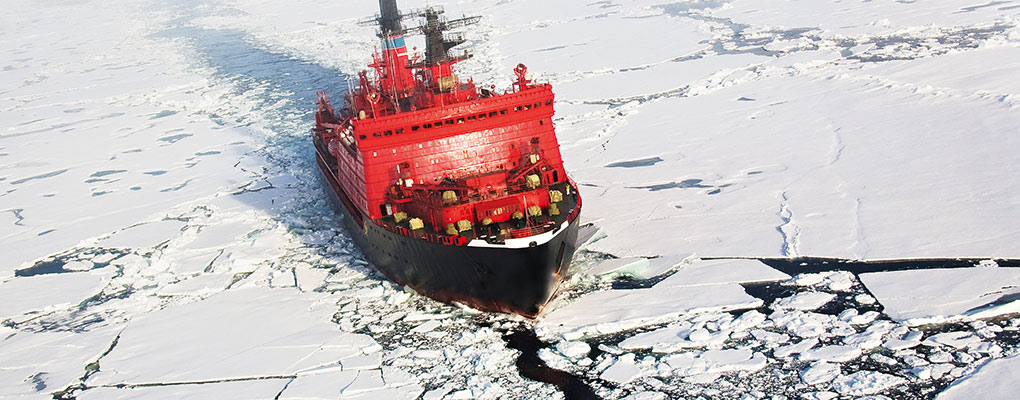 Petroleum exploration in the Arctic