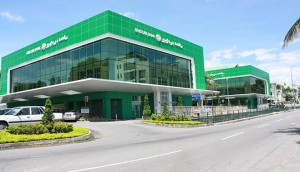 Baiduri Bank Headquarters in Kiarong. The bank has the largest card member base in Brunei
