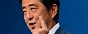 Japanese Prime Minister Shinzō Abe, who is in favour of the legalisation of gambling in Japan