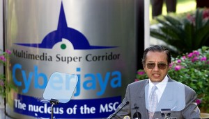 Cyberjaya, located between Kuala Lumpur city centre and Kuala Lumpur International Airport, has been called the 'Silicon Valley of Malaysia'. It was launched by then-Prime Minister, Tun Dr Mahathir Mohamad