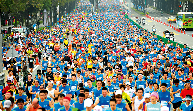 The Taipei Marathon, for which Fubon Life has acted as title sponsor for 11 years