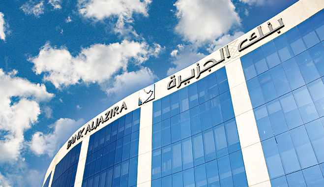 Why are islamic banks becoming popular