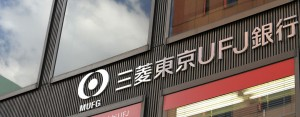 Mitsubishi Tokyo UFJ Bank. The bank and its rival Mizuho Bank have lowered their interest rates of 10-year fixed mortgages to 1.15 percent