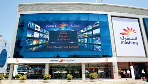 A Mashreq branch in Dubai Internet City, Dubai. The bank has considerable experience in the area of corporate and investment banking