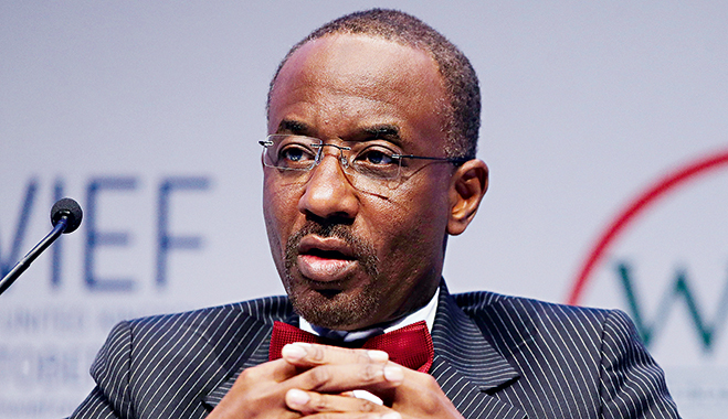 Lamido Sanusi, the former governor of the Central Bank of Nigeria. In 2013, Sanusi reported that $20bn in oil revenue was missing from the government's books for the period spanning January 2012 and July 2013