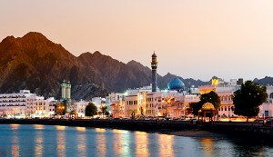 The Muttrah Corniche, Oman. The National Bank of Oman has played a vital role in promoting the country's economy