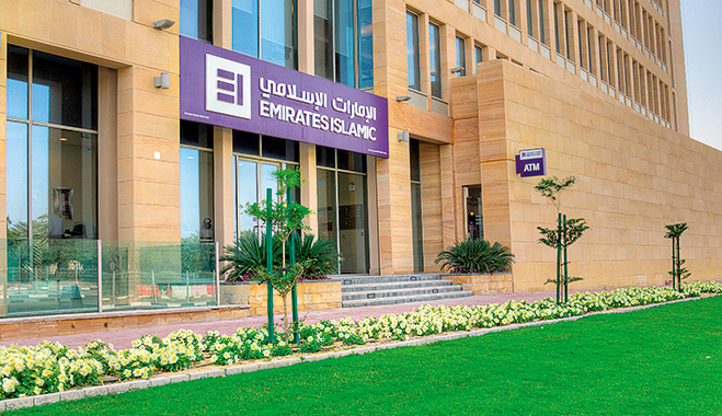 An Emirates Islamic branch. The institution is one of the three largest Islamic banks in the UAE, and has been recognised internationally for its dynamic approach