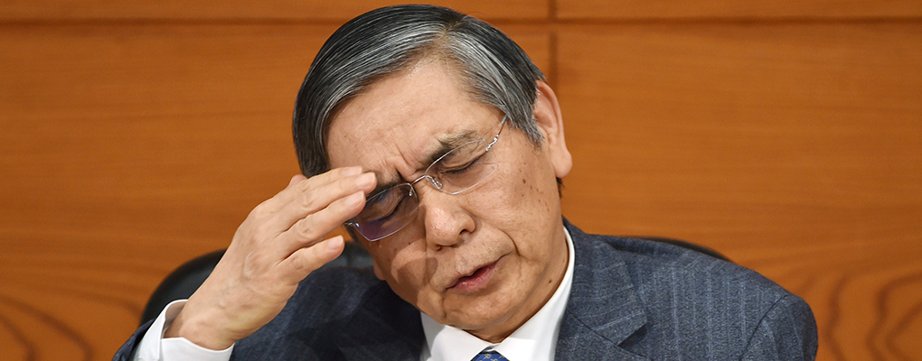 The Bank of Japan's governor Haruhiko Kuroda. News that the country's core consumer price index has fallen flat has concerned analysts, with many calling for the central bank to expand its stimulus programme sooner rather than later
