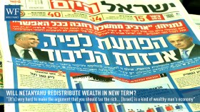 Former White House official discusses whether Israeli's demands for a greater circulation of wealth from the bottom to the top will be met