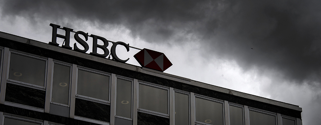 HSBC considers moving HQ from UK | World Finance
