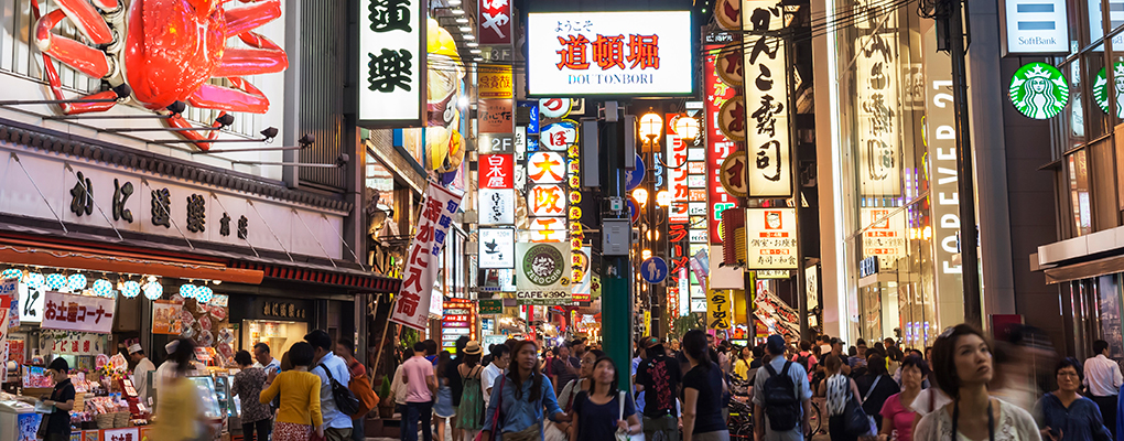 Tokyo, Japan. China has held the most amount of US debt since the economic crisis in 2008, but Japan's recent fiscal problems have seen it become the worst offender