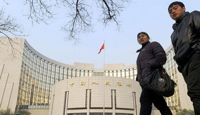People S Bank Of China Cuts Key Rates World Finance