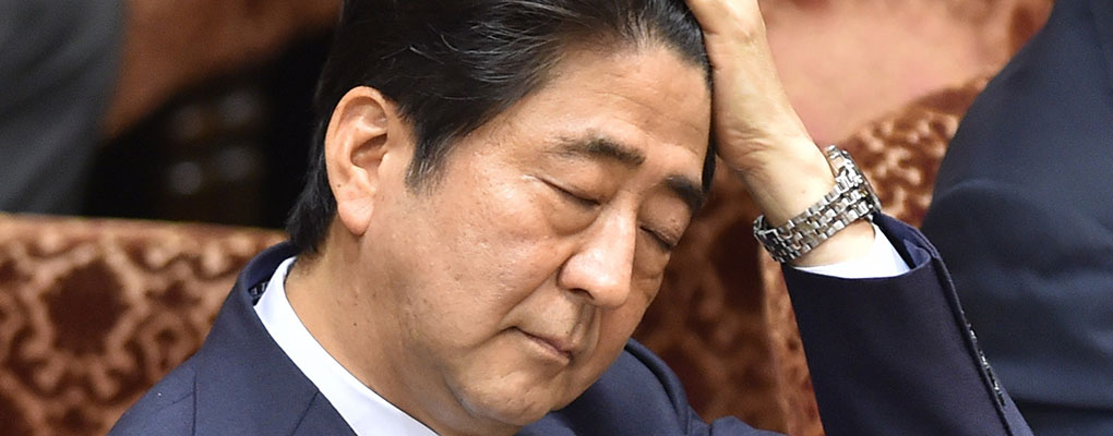 """Japan's prime minister, Shinzo Abe, has said that it's """"acceptable"""" the country has missed its inflation-rate target"""