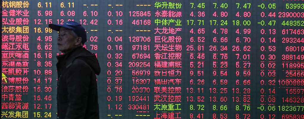 China's stock exchange following what has been termed 'Black Monday'. The country's economic slowdown could be partly to blame for a contraction in world trade