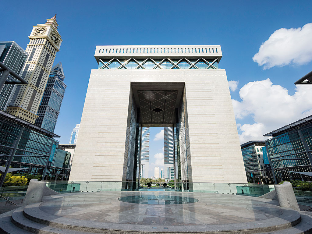 The Dubai International Financial Centre. Bankmed became the first bank in the MENA region to operate in the DIFC under a Category 1 license