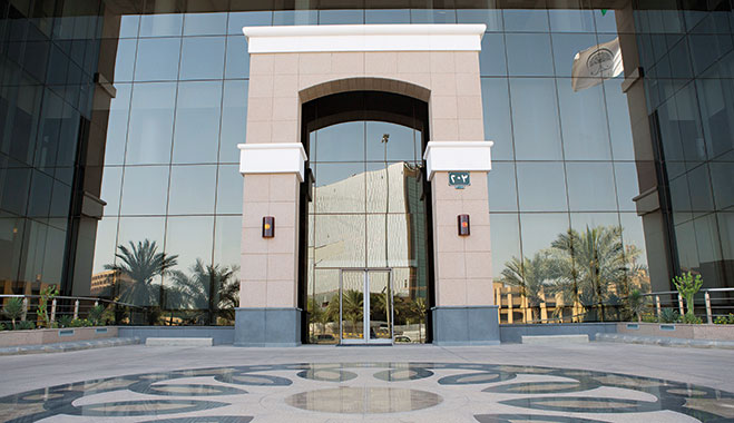 MASIC head office in Riyadh, Saudi Arabia. The company is optimistic about the Kingdom's future now its capital markets are open to foreign investors