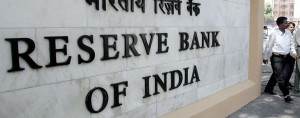 The Reserve Bank of India, which announced it would be cutting interest rates for the fourth time this year - surprising a number of analysts