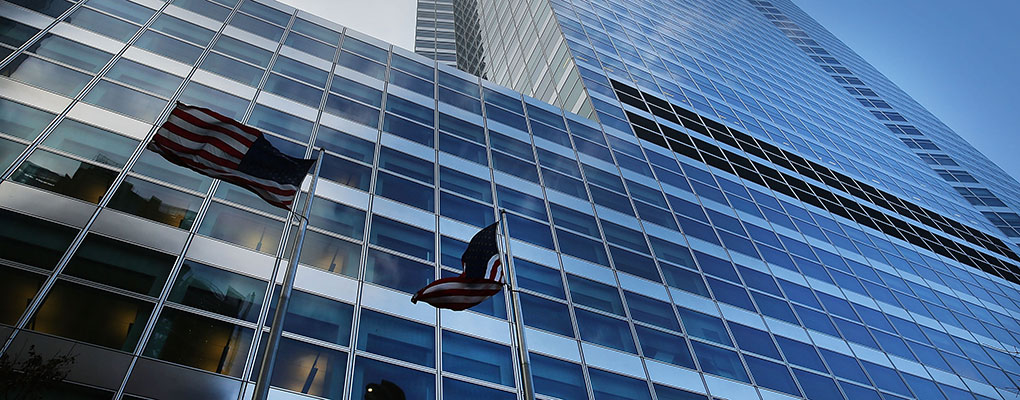 Goldman Sachs headquarters. The investment bank has lost confidence in the BRIC economies, and subsequently dropped its investment fund for them
