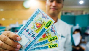 The Central Bank of Myanmar has issued new Myanmar Kyat notes with an improved watermark to combat forgery