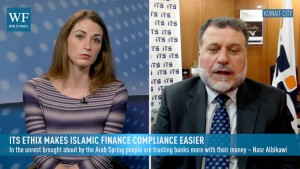 ITS ETHIX makes islamic finance compliance easier
