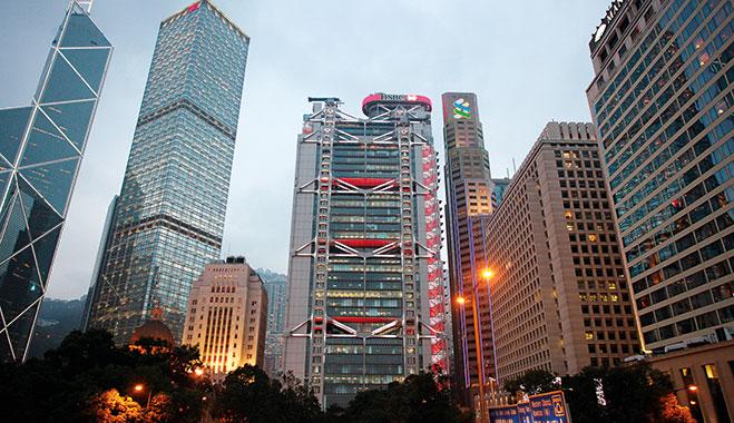 Hong kong ipo hsbc