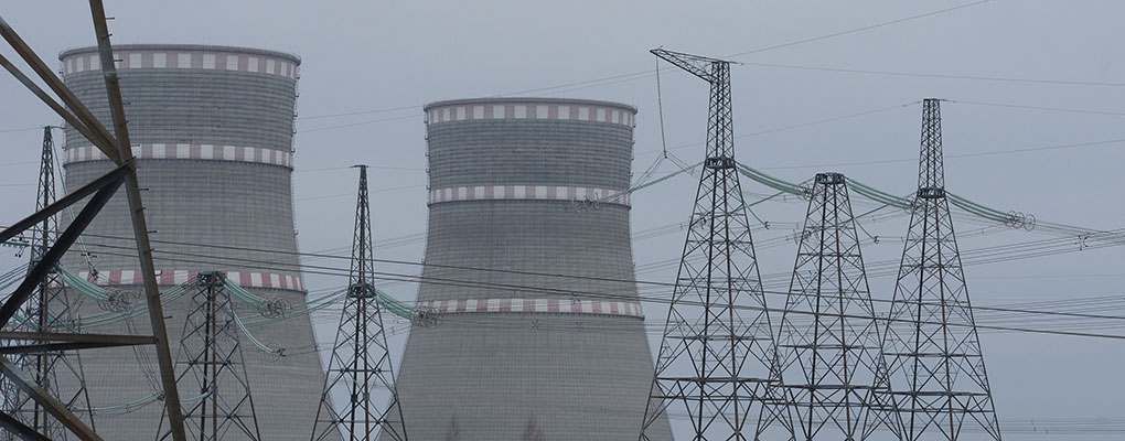 A nuclear power plant in Russia. The country's state-owned firm Rosatom has signed a deal with Egypt to create a nuclear power programme