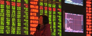 A stock exchange hall in Fuyang, Anhui Province. Chinese shares slumped dramatically on the first trading day of 2016