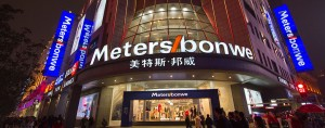 Zhou Chengjian, the founder of leading Chinese fashion company Metersbonwe, has gone missing