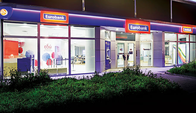 Eurobank – based in Greece – has maintained its robust capital adequacy ratio even throughout the Greek economic crisis