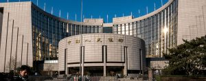 The People's Bank of China headquarters in Beijing. Chinese officials are currently looking at new ways to measure the country's GDP