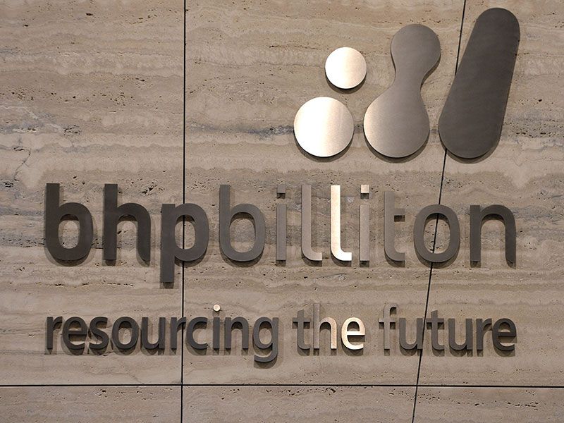 Global mining giant BHP Billiton has posted a record annual loss of $6.4bn. The company has been greatly affected by the global commodity price slump