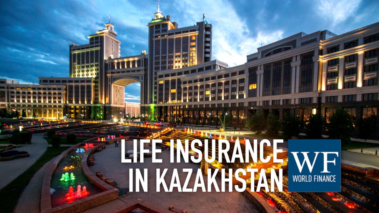 Kazkom Life: How developed is Kazakhstan's life insurance industry?