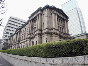 The Bank of Japan's headquarters in Tokyo. The central bank announced that policy rates would stay put and revealed hopes of an optimistic future for the economy