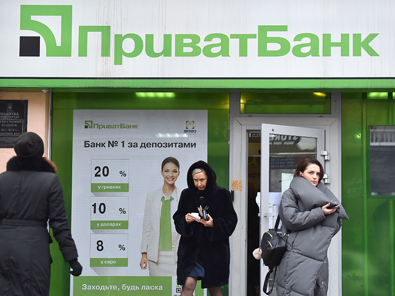 The Ukrainian Government has announced it will nationalise Privatbank, the largest bank in the country