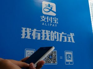 Alibaba's digital payments affiliate, Ant Financial, is set to further expand its global presence through a $200m investment South Korean payment app Kakao Pay
