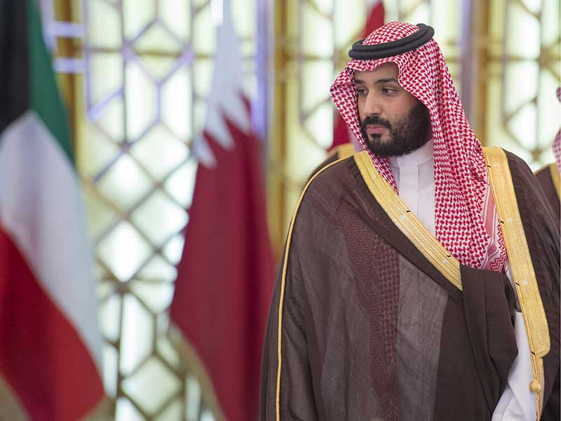 McDonald's Saudi Arabia pledges allegiance to new crown prince