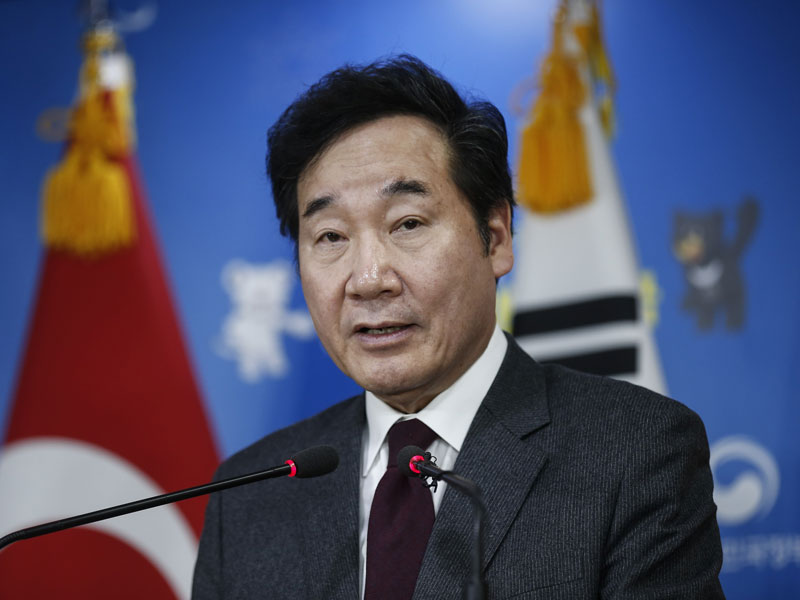 South Korea's Prime Minister, Lee Nak-yeon, expressed concerns that bitcoin could be used in illegal activities. The South Korean Government hopes that the new tax will help regulate use of the cryptocurrency