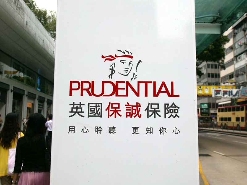 Life insurance company Prudential will split into two separately listed companies, one that will operate in Europe and one in Asia, Africa and the US