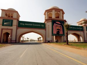 The entrance of King Abdullah Economic City