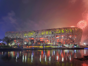 The opening ceremony of the 2008 Beijing Olympics. It is estimated that China spent around $45bn on hosting the Olympics a decade ago