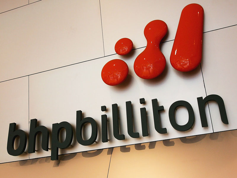 BHP Billiton will pay AUD 529m in taxes on income earned by its Singapore-based subsidiary between 2003 and 2018. It has already paid AUD 328m of the total sum