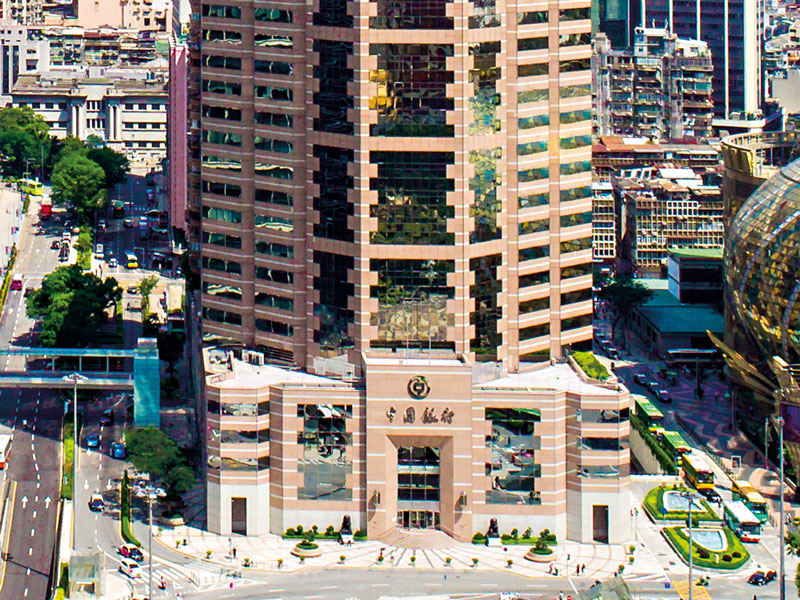 Bank of China Limited, Macau Branch offices in Macau