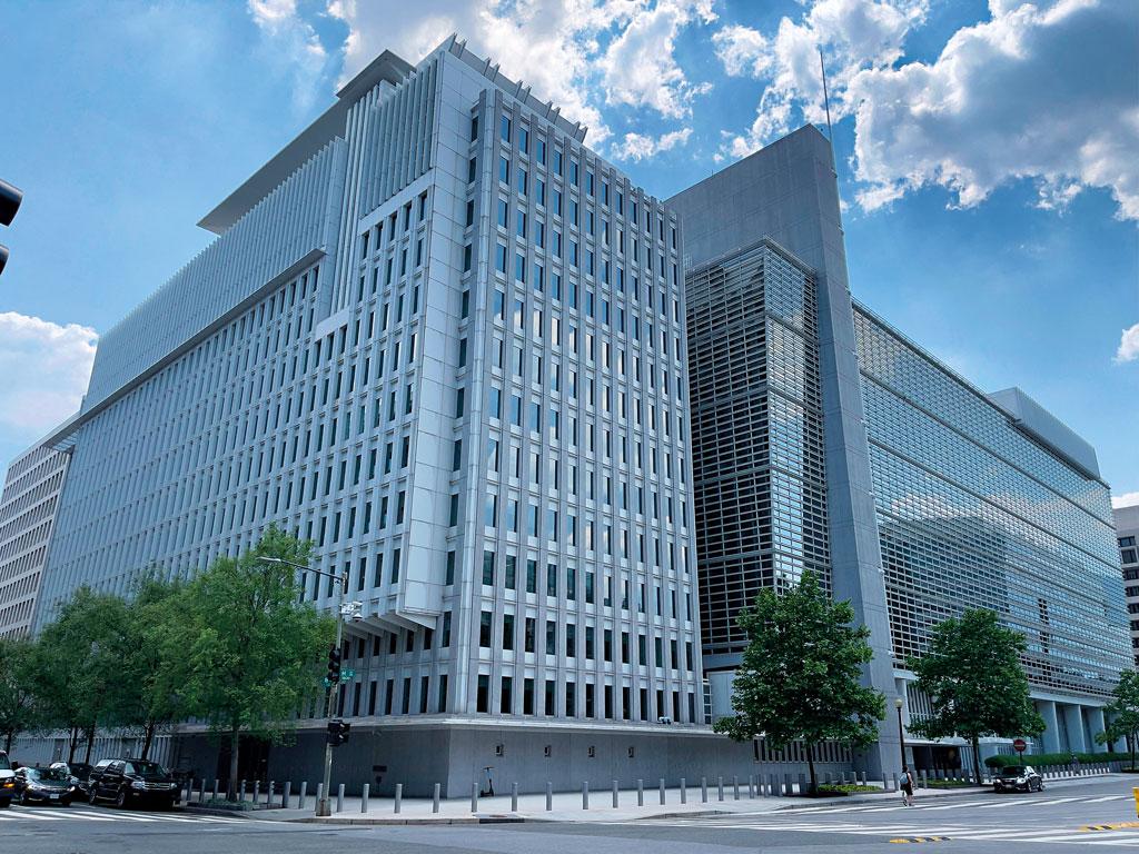 The World Bank headquarters, Washington, DC