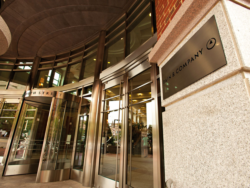 The headquarters of management consulting firm, Bain & Company, Boston